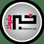 صحيفة خبر المغرب - خبر ماروك